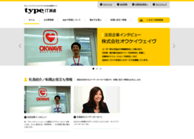 it-partners.type.jp