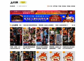 it-salesleadsmarketing.com