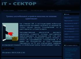 it-sektor.ru