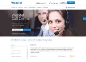 it-sfera.com.ua