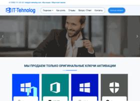 it-tehnolog.com