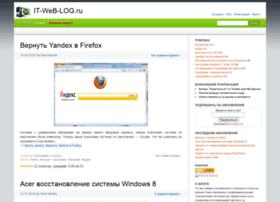it-web-log.ru