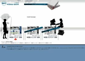 it-work.jp