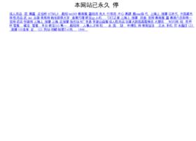 it.com.cn
