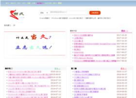 it.dangjiu.com