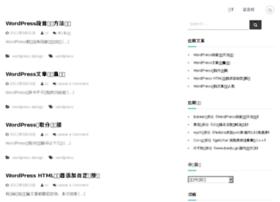 it.dengchao.org