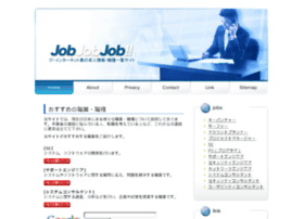 it.job-hunting.jp