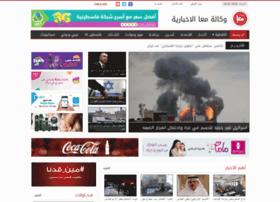 it.maannews.net