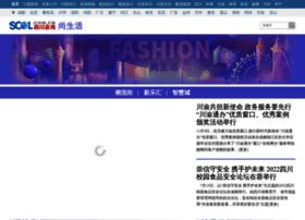 it.scol.com.cn