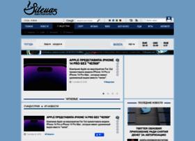 it.siteua.org