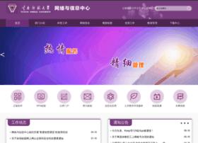 it.ynnu.edu.cn