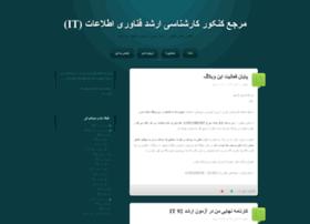 it1276.blog.ir
