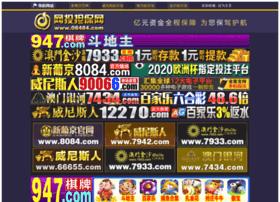 it24h.com