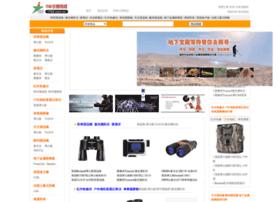 it88.com.cn