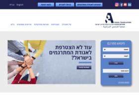 ita.org.il