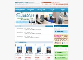 itabashi-house.co.jp