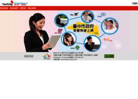 itaichung.taichung.gov.tw