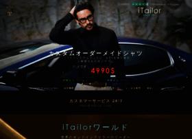 itailor.jp