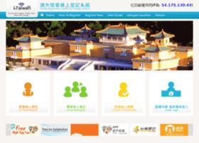 itaiwan.taiwan.net.tw