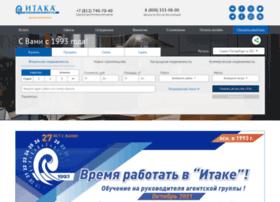 itaka.ru