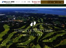 itakocc.jp
