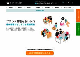 itaku.retro.jp