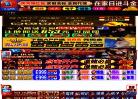 Italcambio-online.com