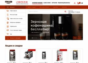 italco.ru