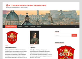 italia-obnovlenie.ru