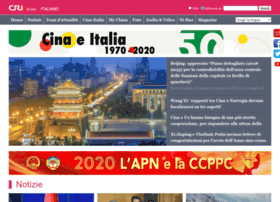 italian.cri.cn