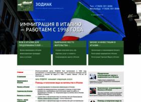 italiarussia.ru