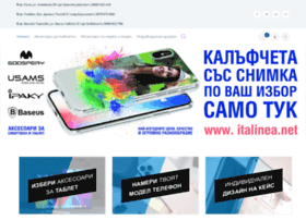 italinea.net