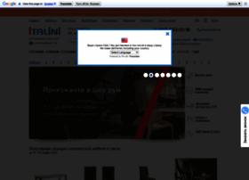 italini.ru