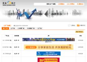 italk.yinsha.com