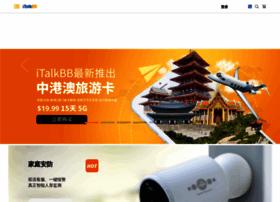 italkbb.com