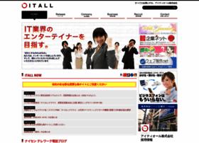 itall.co.jp