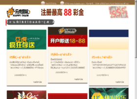 italo-cinese.com