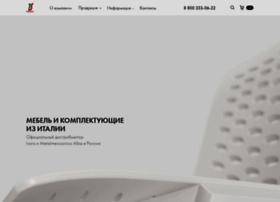 italseat.ru