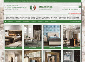 italsklad.ru