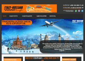 italyrussiantransfer.ru
