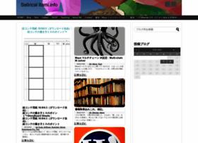 itami.info