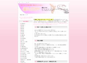 itami.onicu.com