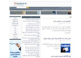 itanalyze.com