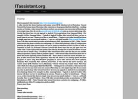 itassistant.org