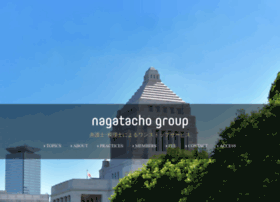 itax-japan.com