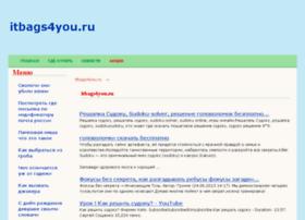 itbags4you.ru