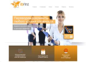 itbfirst.ru
