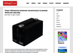 itblog21.ru