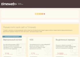 itbroker.tmweb.ru