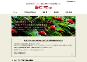 itbs.co.jp